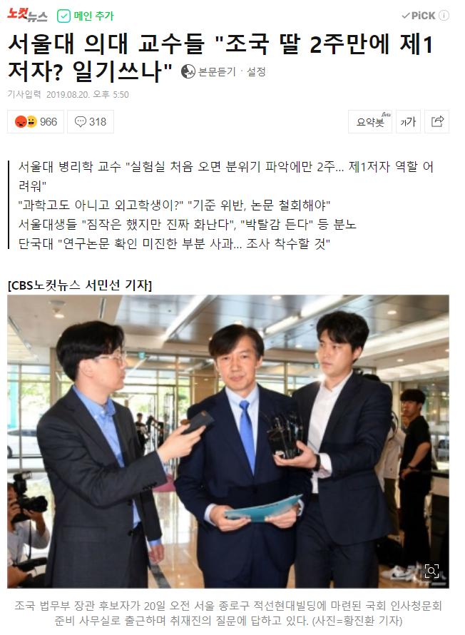 노컷뉴스.png