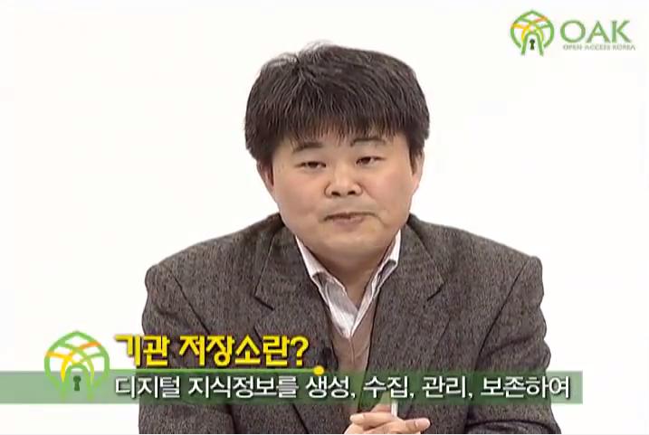 3 그린로드 김기영.PNG