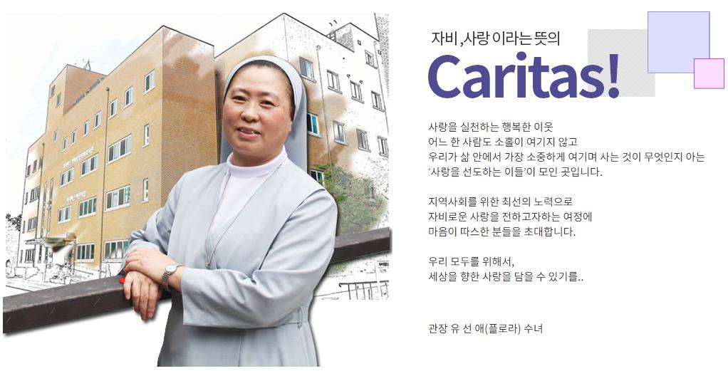 방배종합사회복지관 유선애.PNG