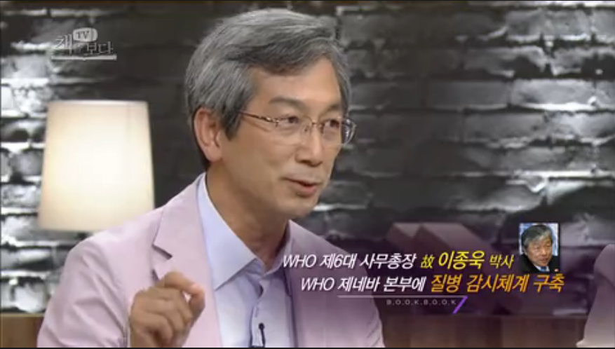 KBS 15 WHO 질병감시체계.PNG