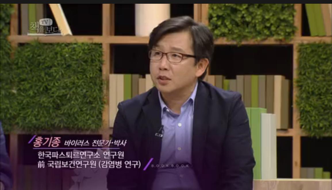 KBS 24 홍기종 박사.PNG