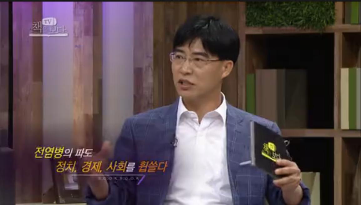 KBS 22 최강석 박사.PNG
