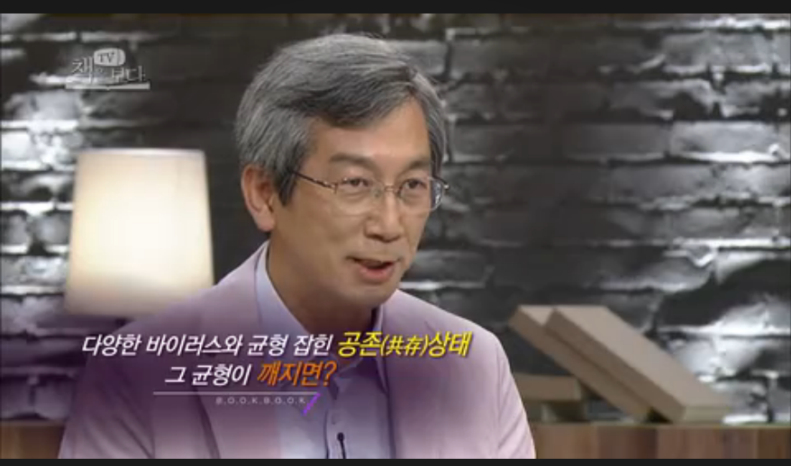 KBS 9 바이러스와 공존.PNG