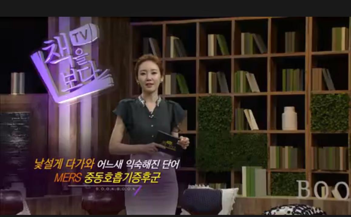 KBS 21 김솔희 아나운서.PNG