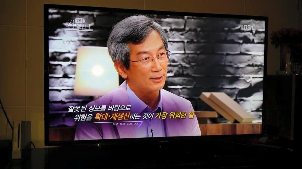 KBS 18 위험을 확대재생산.jpg